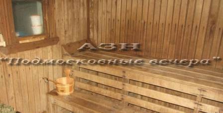 Некрасовские бани официальный сайт фото