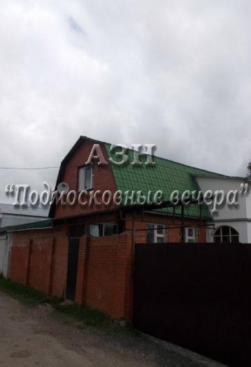 Москва, Остафьево