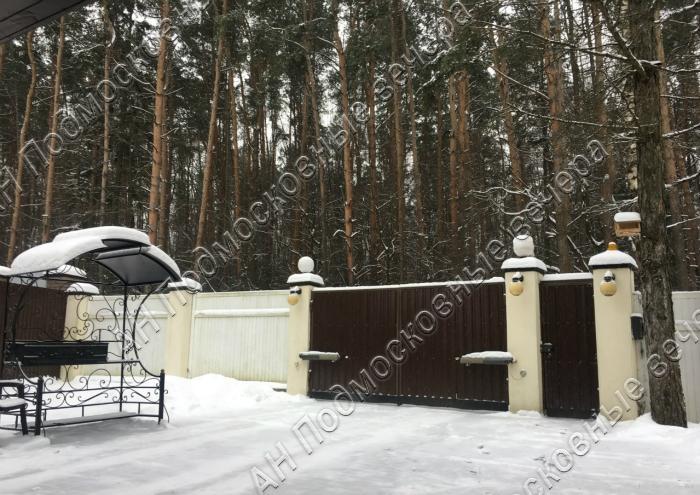 Коттедж: село Немчиновка (фото 3)